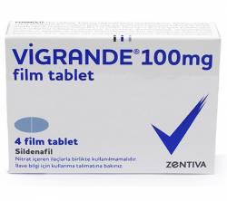 Vigrande 100 mg (4 pills)